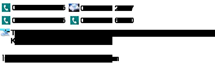 Seher Av Market Telefon Numaraları ve Adres Bilgisi